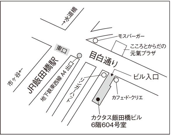 事務所移転のお知らせ(インテルナ出版)